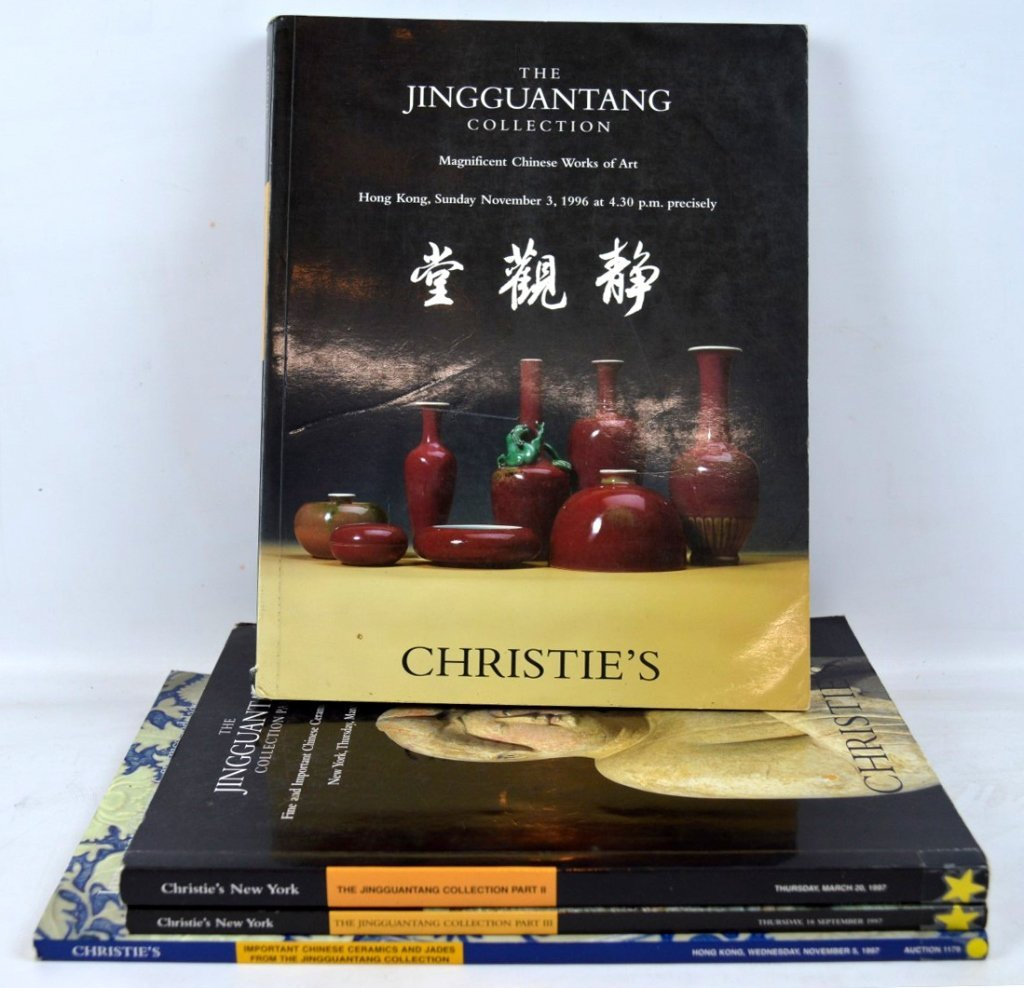 4 - Christie's The Jingguantang Collection HK & NY