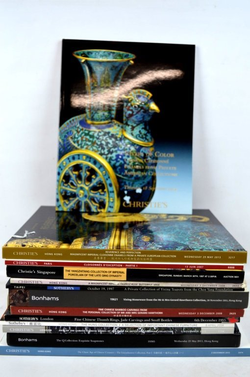 13 Specialized Chinese Auction Catalogues