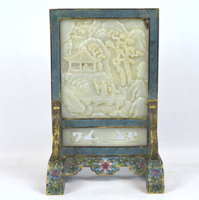 Fine Chinese Carved White Jade & Cloisonne Screen