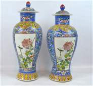 Pr Very Fine Qing Dynasty Porcelain Baluster Jars