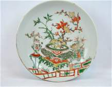 16th17th C Chinese Enameled Porcelain Bowl