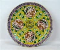 Good Late Qing Enameled Porcelain Plate