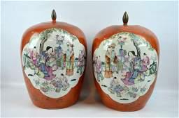 Pair Qing Chinese Enameled Porcelain Oval Jars