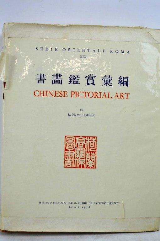 Book - Van Gulik, Chinese Pictorial Art, 1958