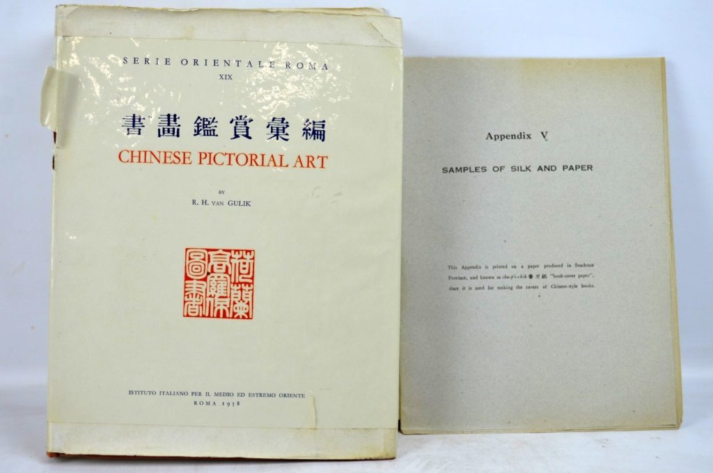 Book - Van Gulik, Chinese Pictorial Art, 1958 - 2