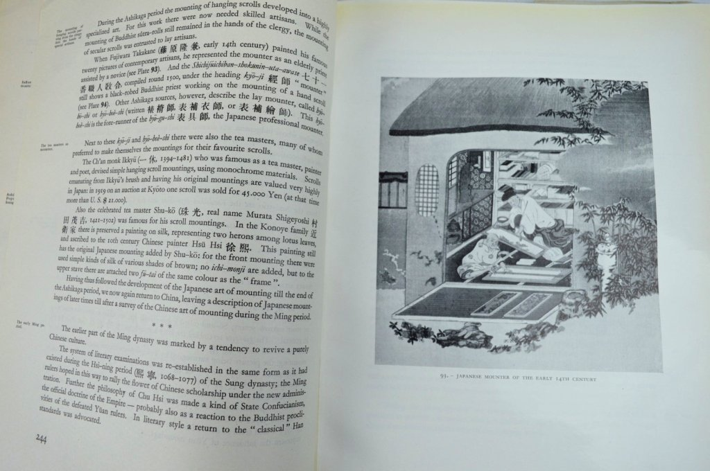 Book - Van Gulik, Chinese Pictorial Art, 1958 - 4