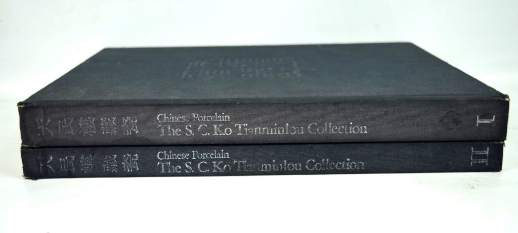 2 Books - Vol 1 & 2, S C Ko Tianminlou Collection