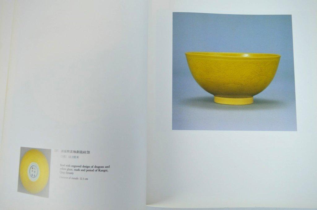 2 Books - Vol 1 & 2, S C Ko Tianminlou Collection - 9