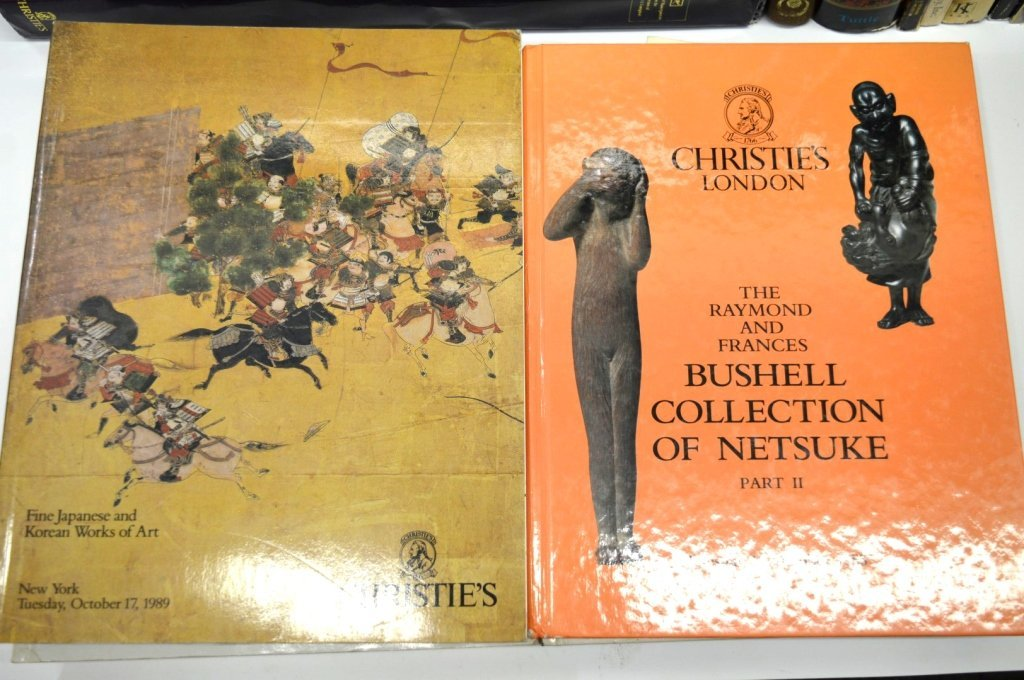 28 Books & Auction Catalogues Japanese Art - 8