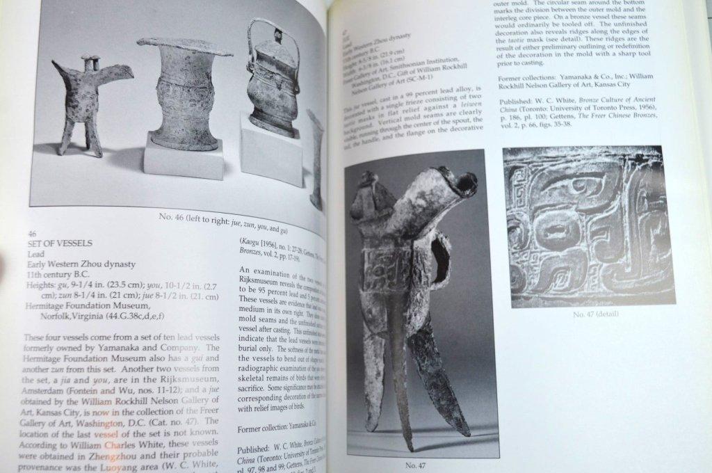 12 Books on Chinese Art & History - 10