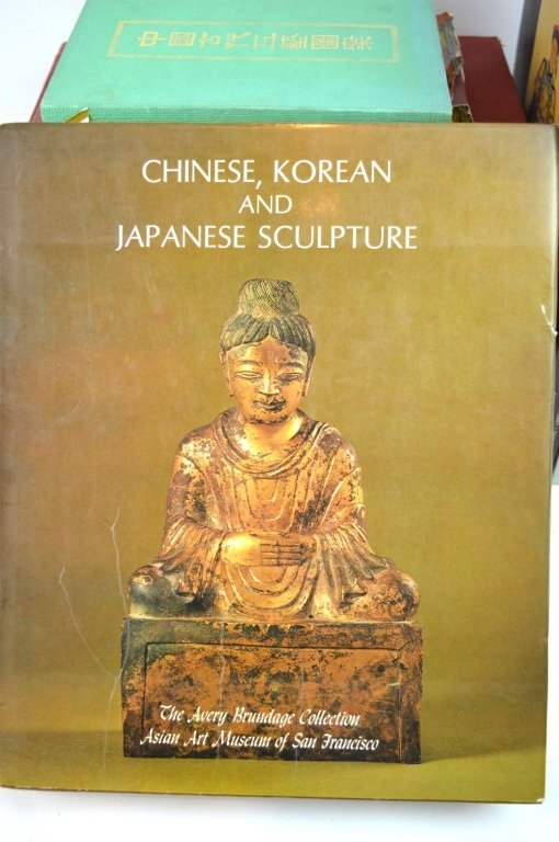 12 Books on Chinese Art & History - 4