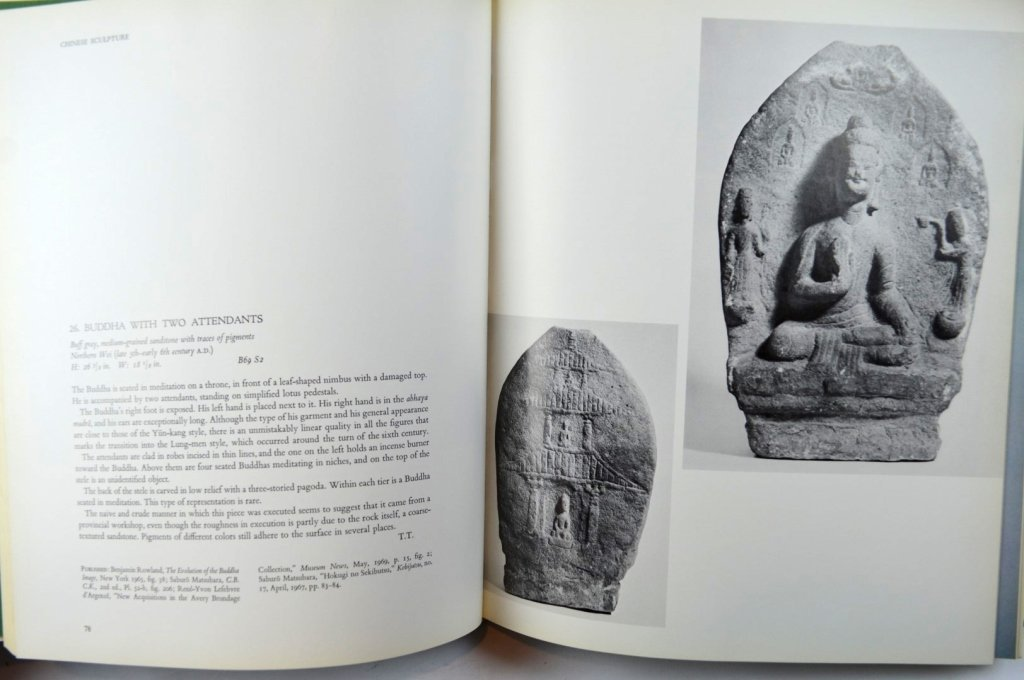 12 Books on Chinese Art & History - 5