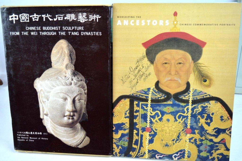 12 Books on Chinese Art & History - 6