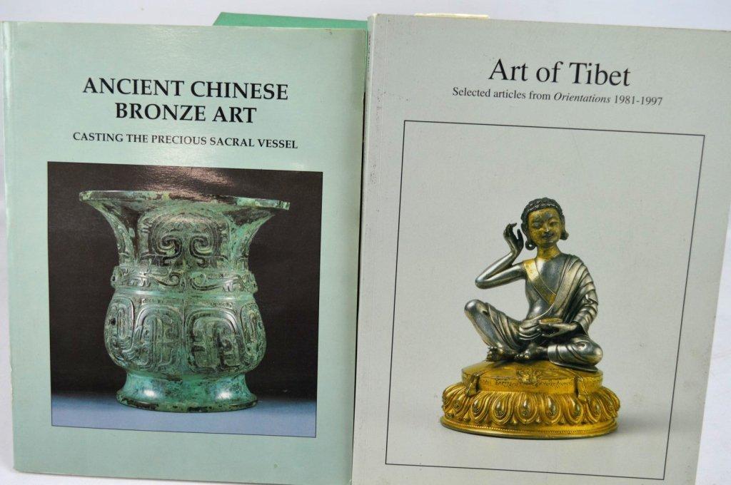 12 Books on Chinese Art & History - 8