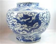 Fine & Large Chinese Porcelain Flying Dragon Vase
