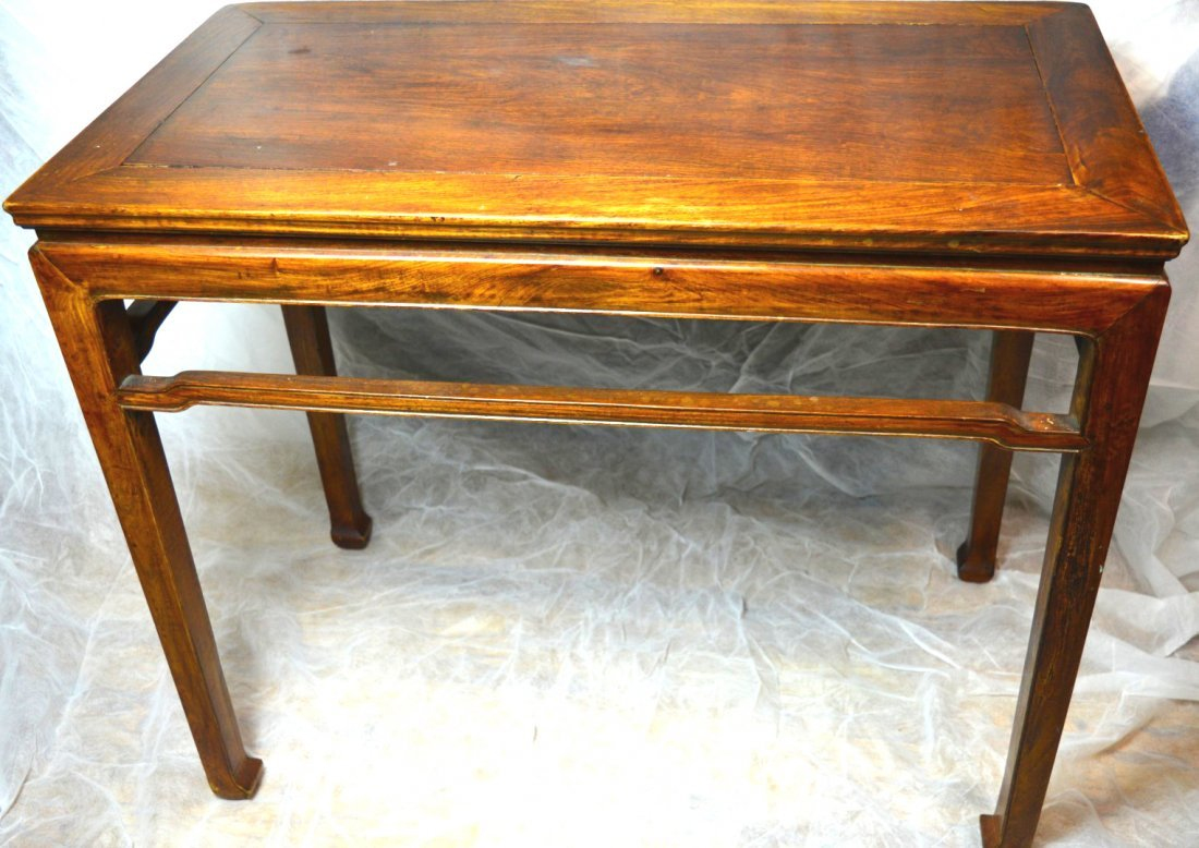 Qing Chinese Hardwood Scholar's Table