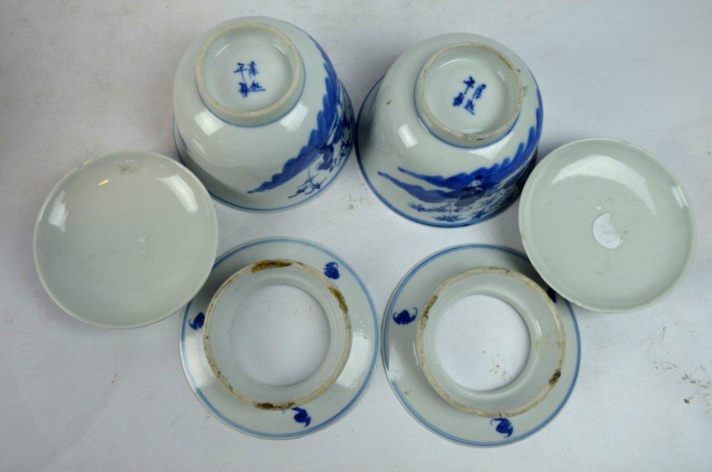 3 - 19th C Chinese Underglaze Blue Porcelains - 7