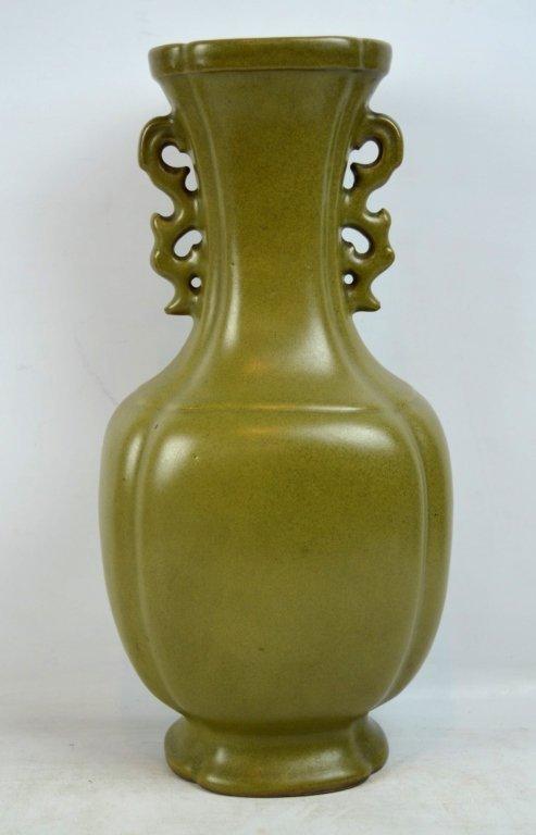 """19thC Chinese """"Teadust"""" Glazed Double Handled Vase"""