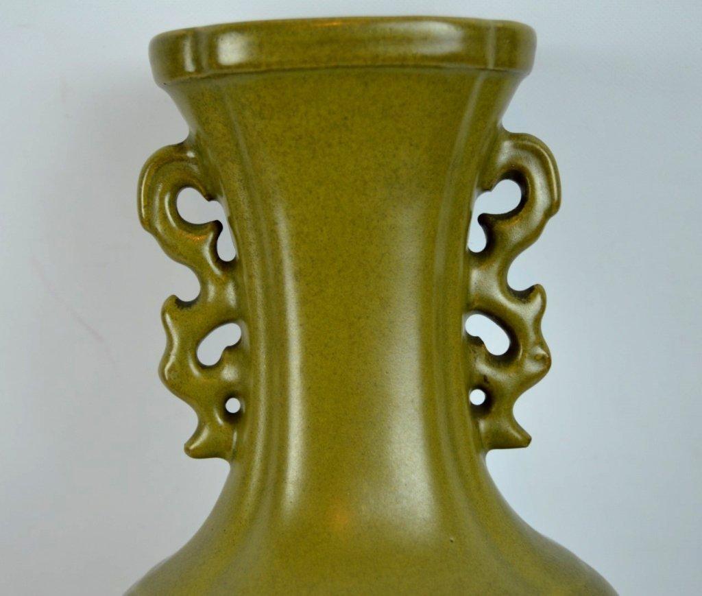 """19thC Chinese """"Teadust"""" Glazed Double Handled Vase - 4"""