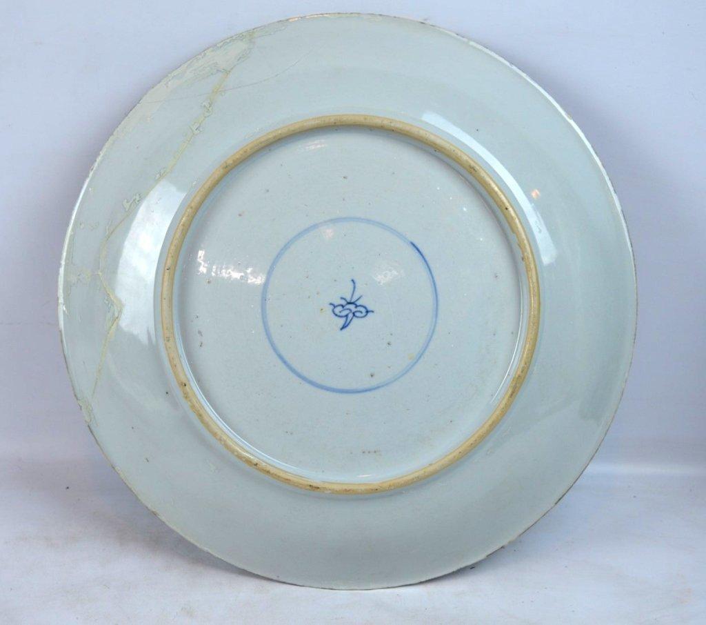 Large Chinese Kangxi Enameled Porcelain Charger - 7