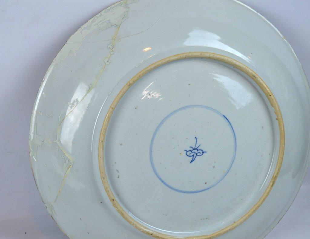 Large Chinese Kangxi Enameled Porcelain Charger - 9
