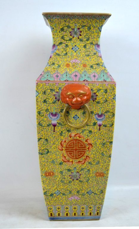 Chinese Yellow Enameled Porcelain 4-Sided Vase - 5