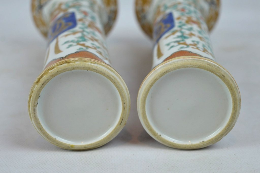 19th C Chinese Export 5-Piece Porcelain Garniture - 10