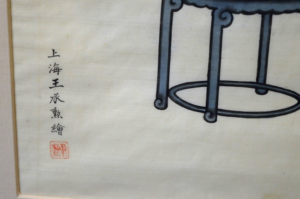 3 - Finely Detailed Chinese Paintings on Silk - 9