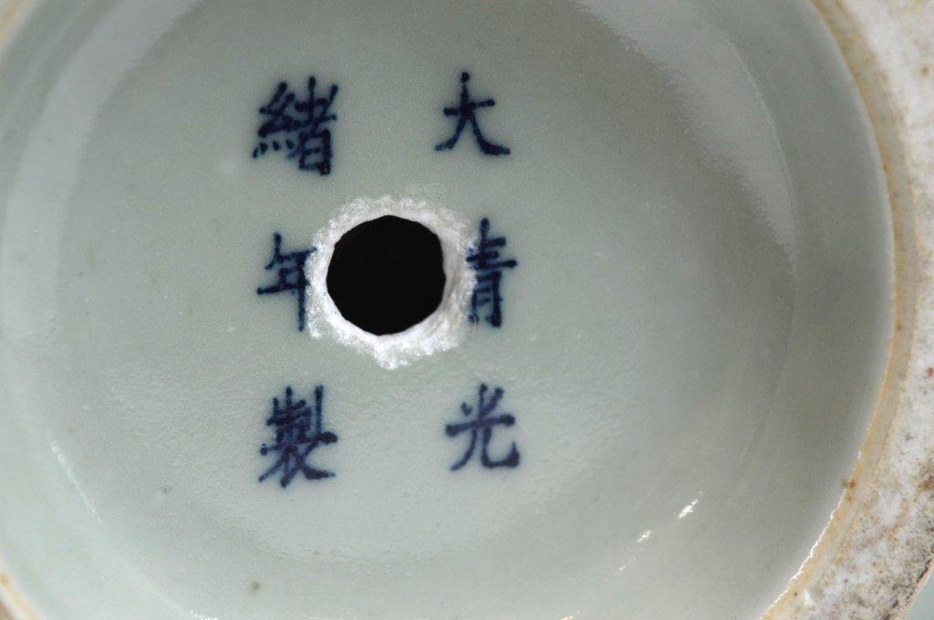 "Pr 19C Chinese Porcelain ""Baguan"" Vases, Guangxu - 10"