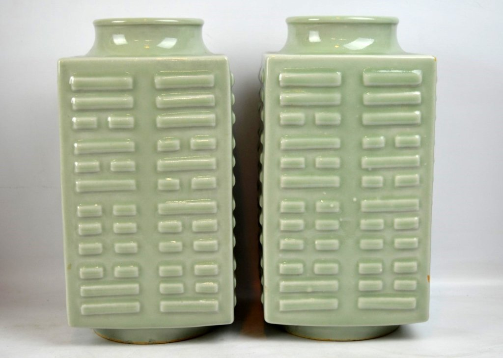 "Pr 19C Chinese Porcelain ""Baguan"" Vases, Guangxu"