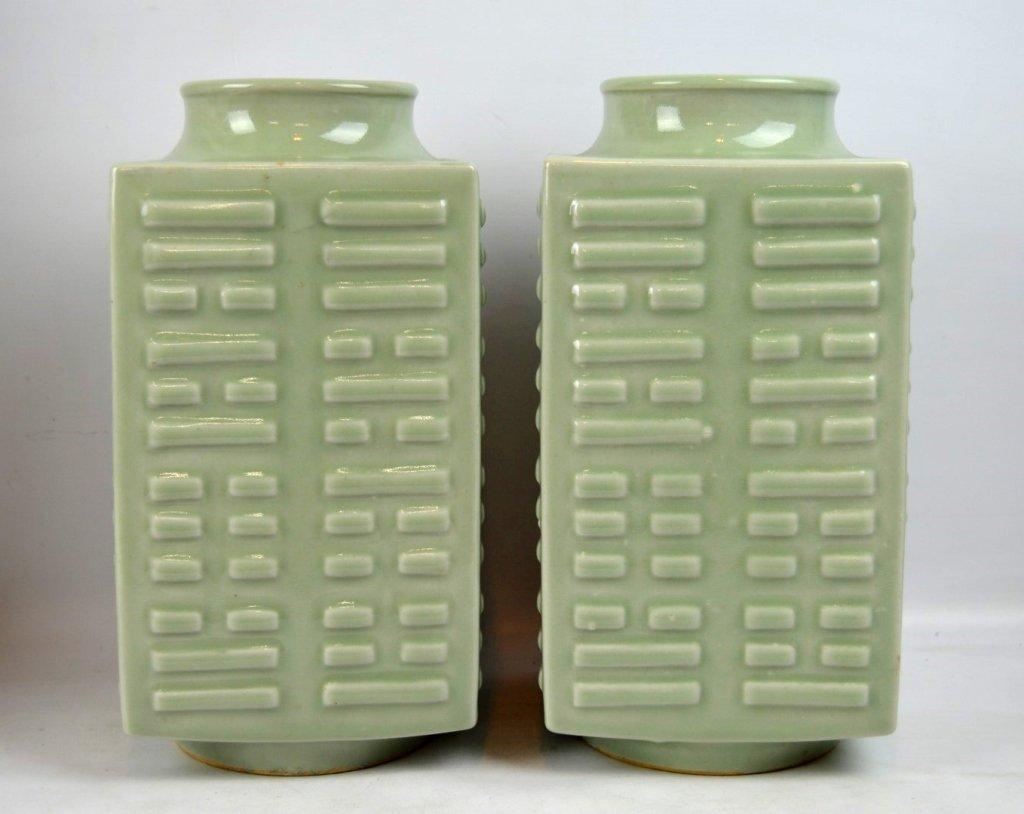 "Pr 19C Chinese Porcelain ""Baguan"" Vases, Guangxu - 2"