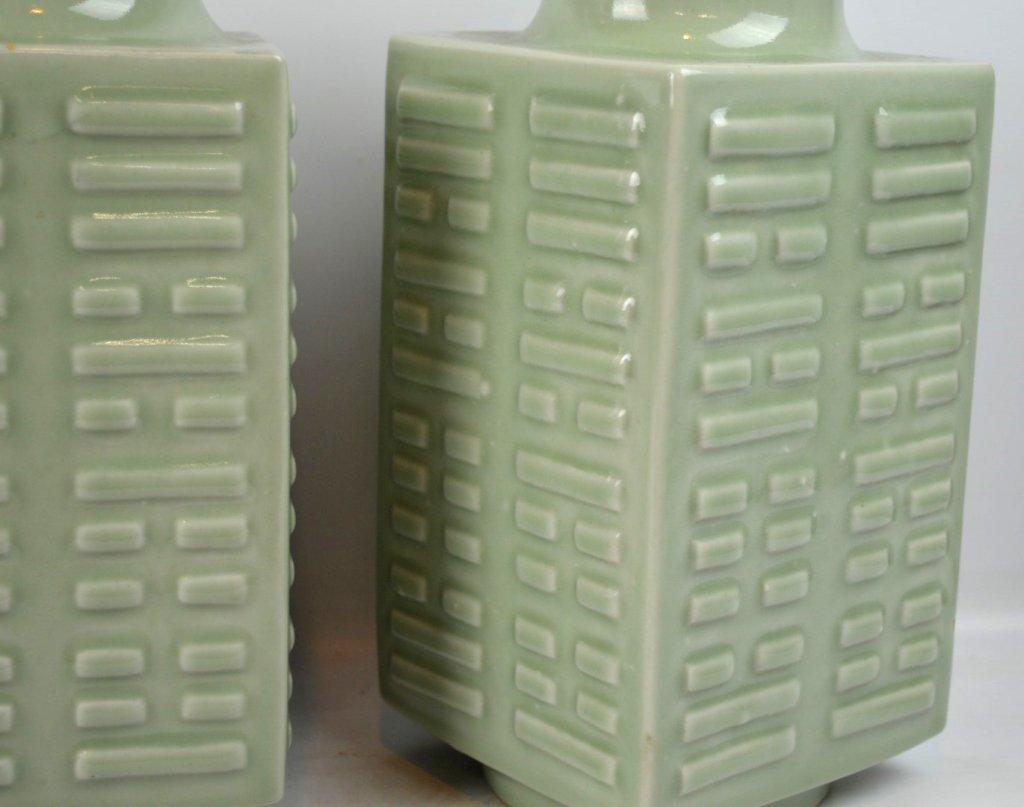 "Pr 19C Chinese Porcelain ""Baguan"" Vases, Guangxu - 3"