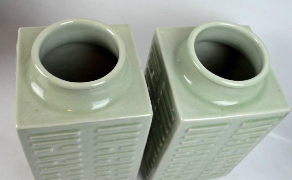 "Pr 19C Chinese Porcelain ""Baguan"" Vases, Guangxu - 5"