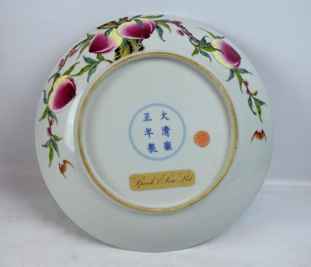 Good Chinese Enameled Porcelain 9 Peaches Plate - 5