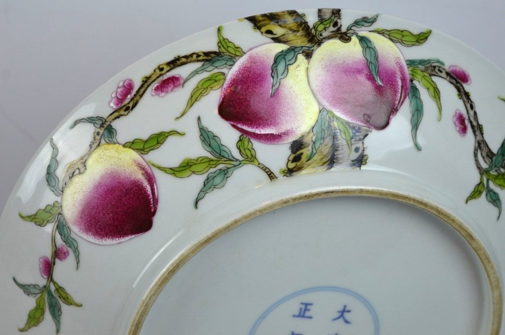 Good Chinese Enameled Porcelain 9 Peaches Plate - 6