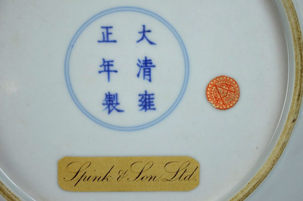 Good Chinese Enameled Porcelain 9 Peaches Plate - 7