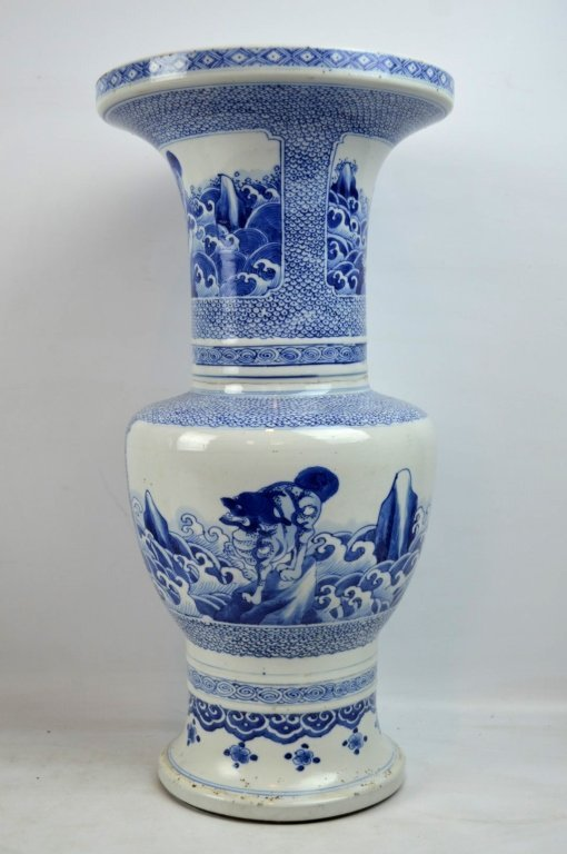 17th/18th C Chinese Blue & White Porcelain Vase - 2