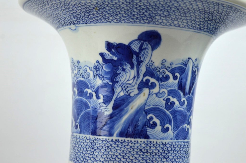17th/18th C Chinese Blue & White Porcelain Vase - 6