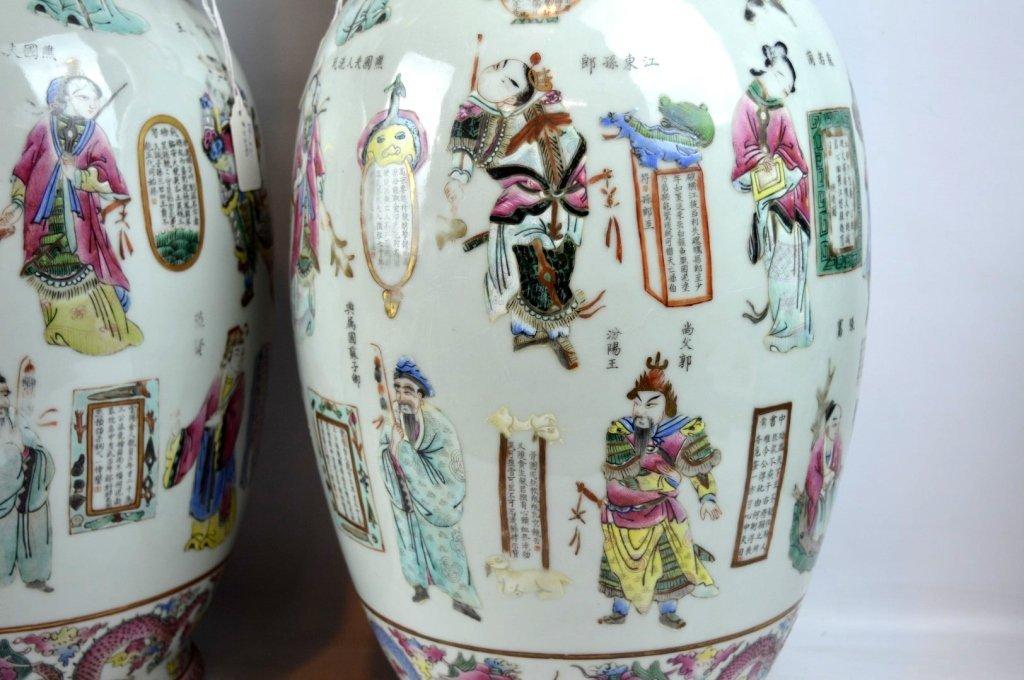 Large Pair 19th C Chinese Enameled Porcelain Vases - 2