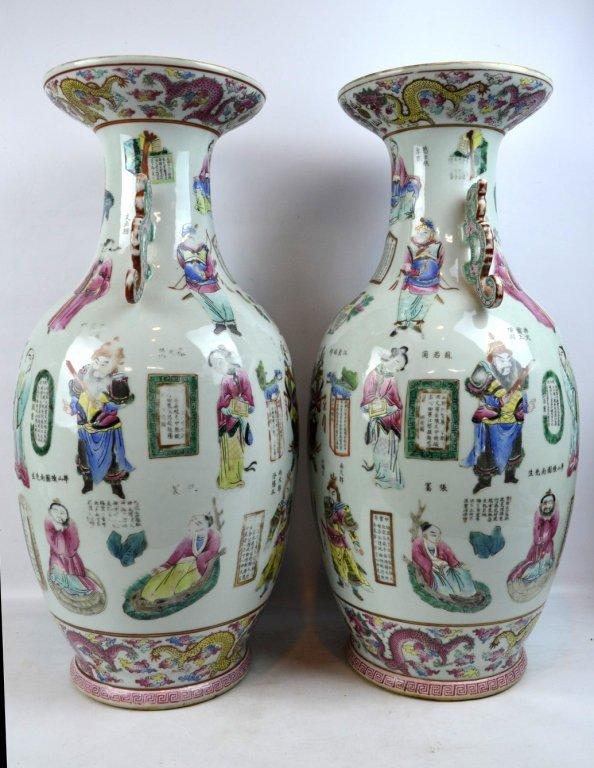 Large Pair 19th C Chinese Enameled Porcelain Vases - 4
