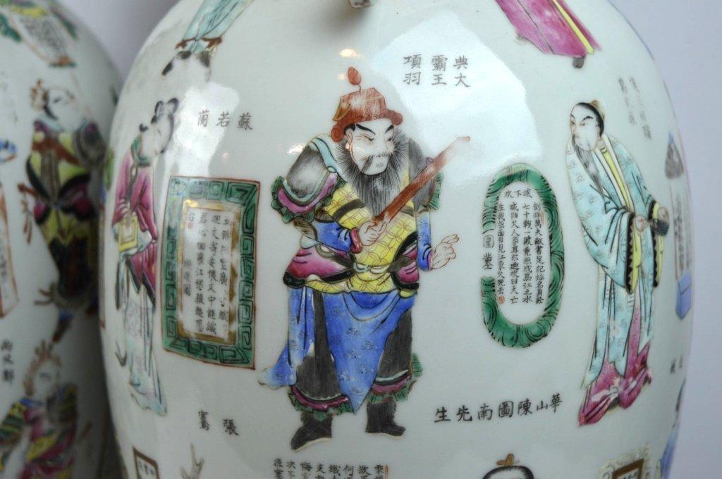 Large Pair 19th C Chinese Enameled Porcelain Vases - 5