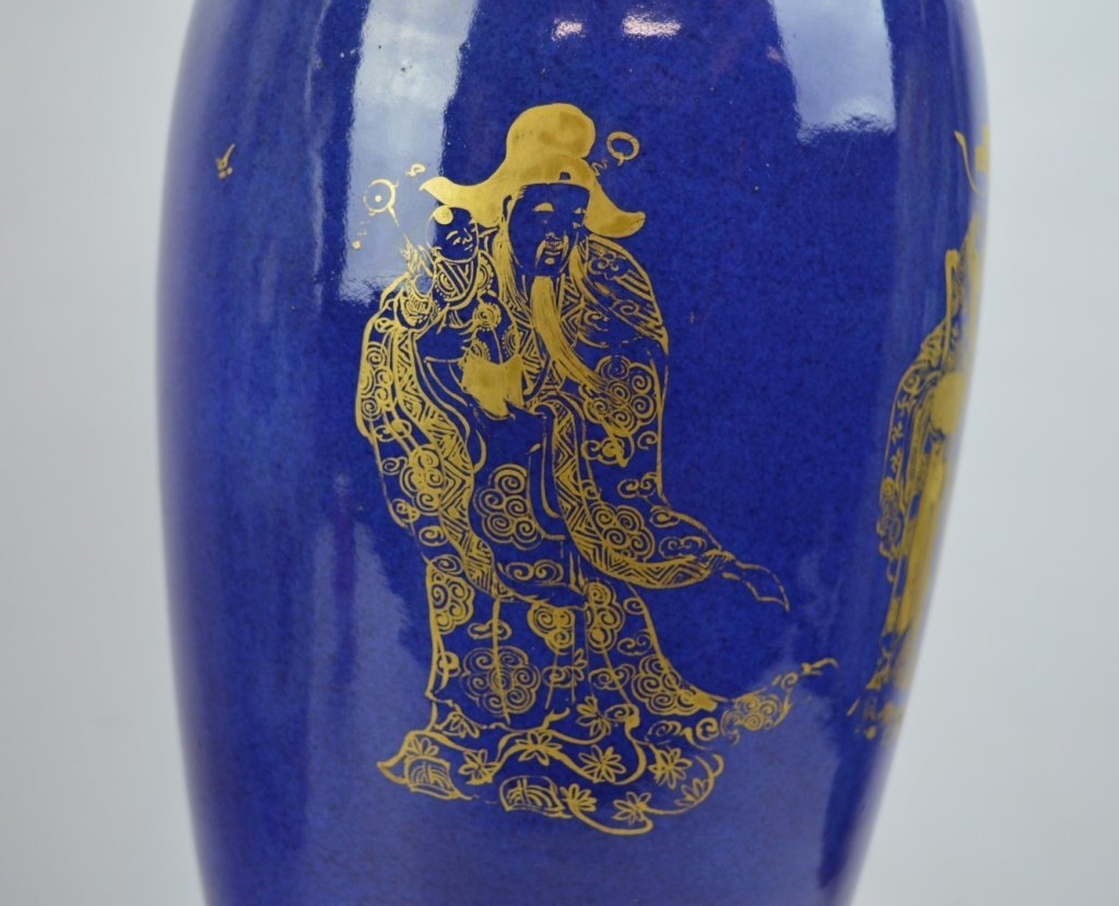 19th C Chinese Powdered-Blue Glazed Porcelain Vase - 2