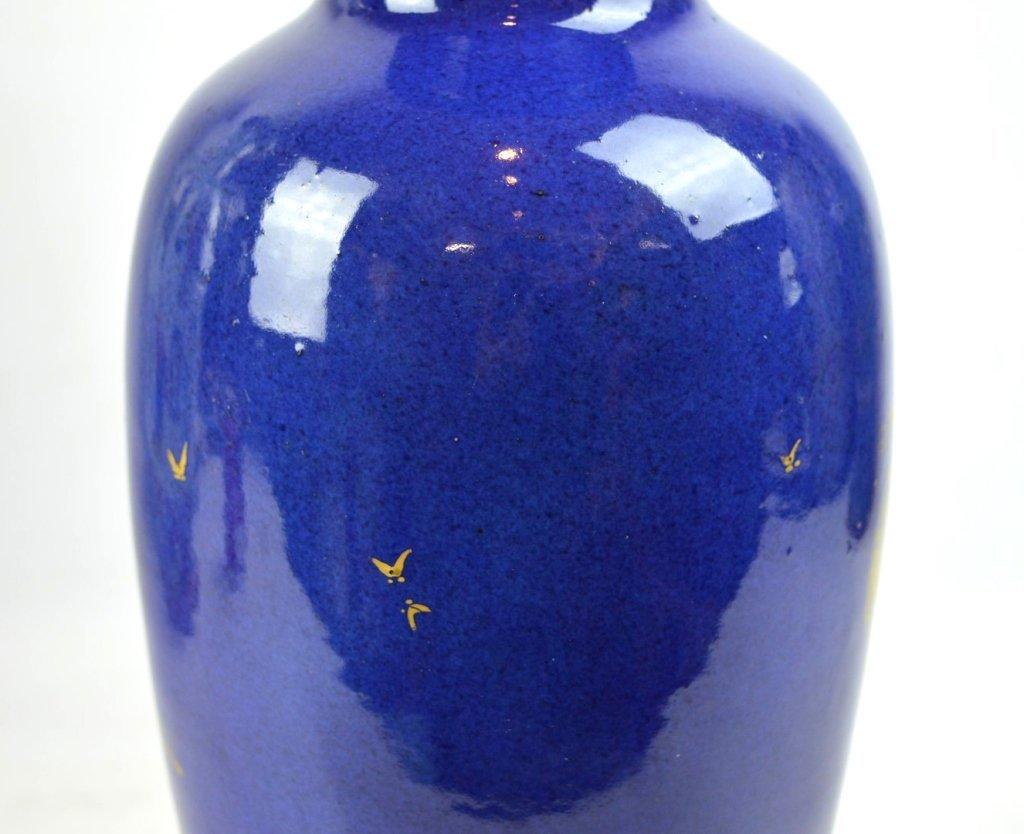 19th C Chinese Powdered-Blue Glazed Porcelain Vase - 5