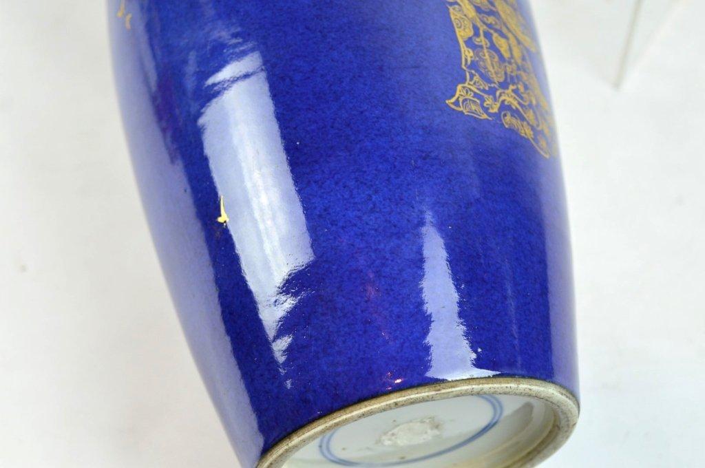 19th C Chinese Powdered-Blue Glazed Porcelain Vase - 8