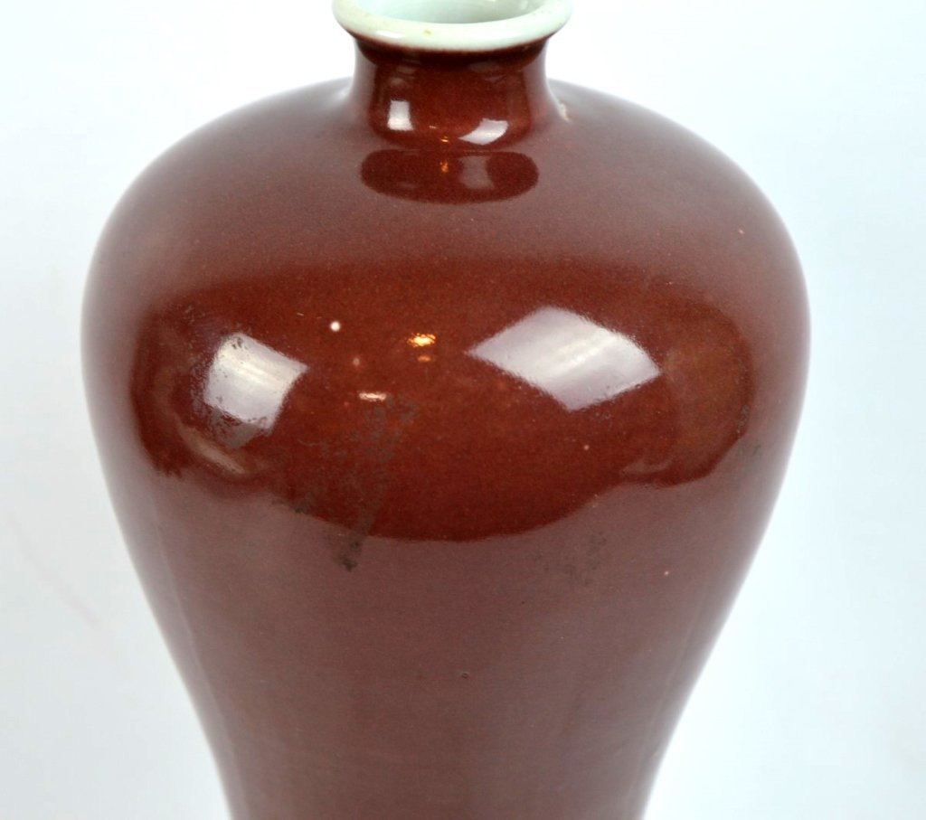 Very Fine Chinese Porcelain Underglaze Red Meiping - 2