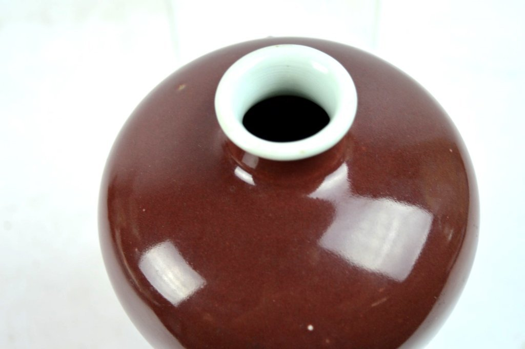 Very Fine Chinese Porcelain Underglaze Red Meiping - 4