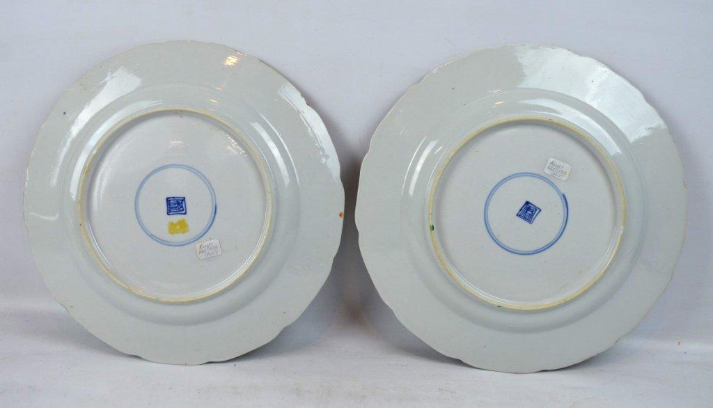 Good Pr Chinese Kangxi Period Famille Verte Plates - 7