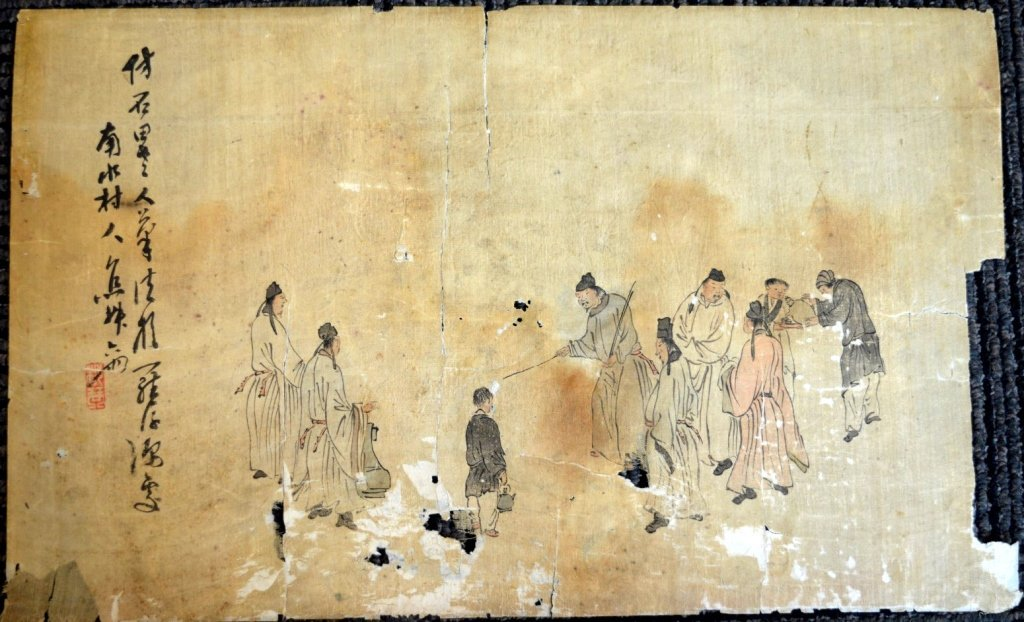 Ming or Earlier Chinese Ink & Color Painting