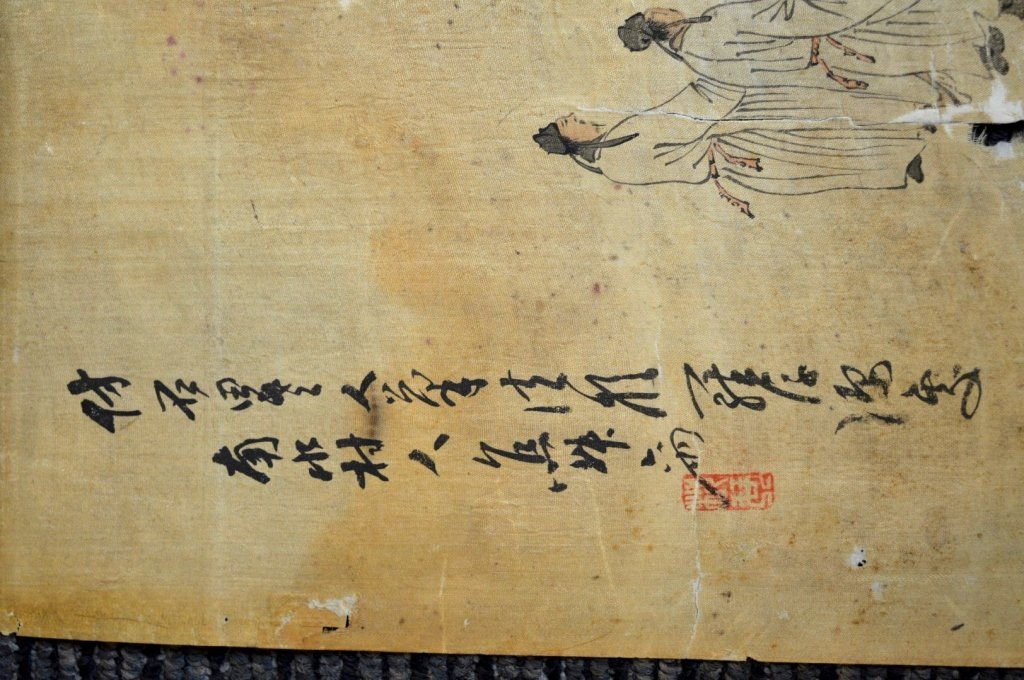 Ming or Earlier Chinese Ink & Color Painting - 4