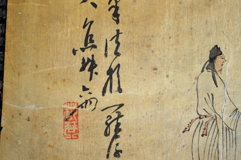 Ming or Earlier Chinese Ink & Color Painting - 5